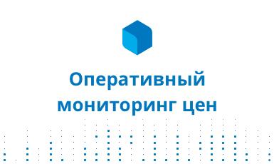 operativnyy-monitoring-cen