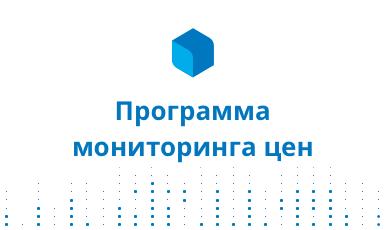 programma-monitoringa-cen
