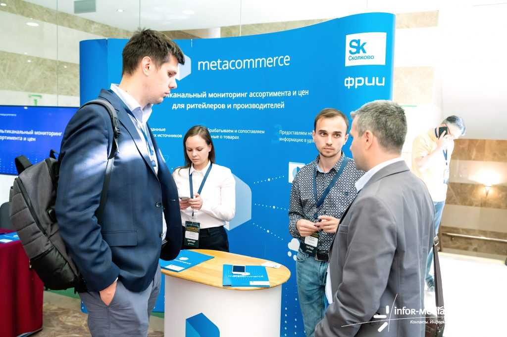 Метакоммерс на конференции ИТ в ритейле 2019